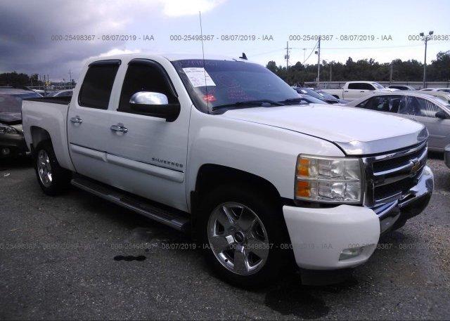 Inventory #435398399 2011 Chevrolet SILVERADO
