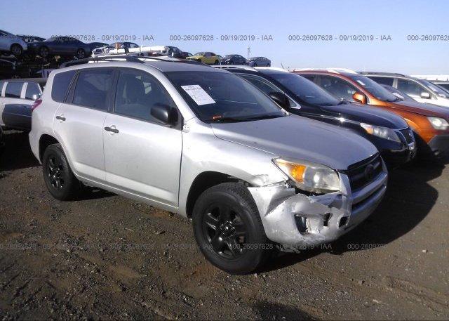 Inventory #835850501 2009 Toyota RAV4