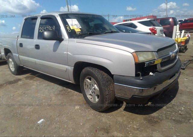 Inventory #836265324 2005 Chevrolet SILVERADO