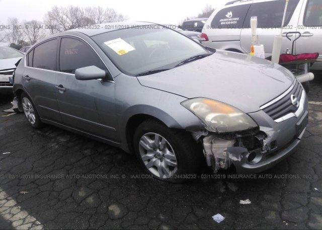Inventory #643815305 2009 Nissan ALTIMA