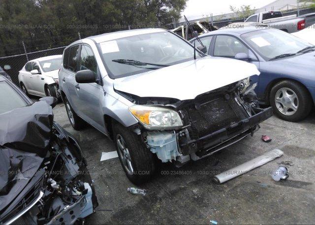Inventory #606658355 2008 Toyota RAV4