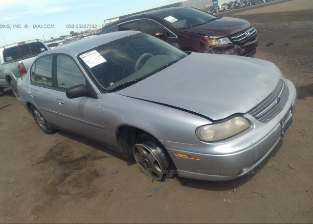Inventory #269728402 2005 Chevrolet CLASSIC