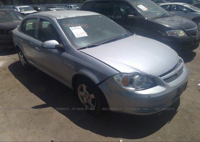 Inventory #181675261 2008 Chevrolet COBALT