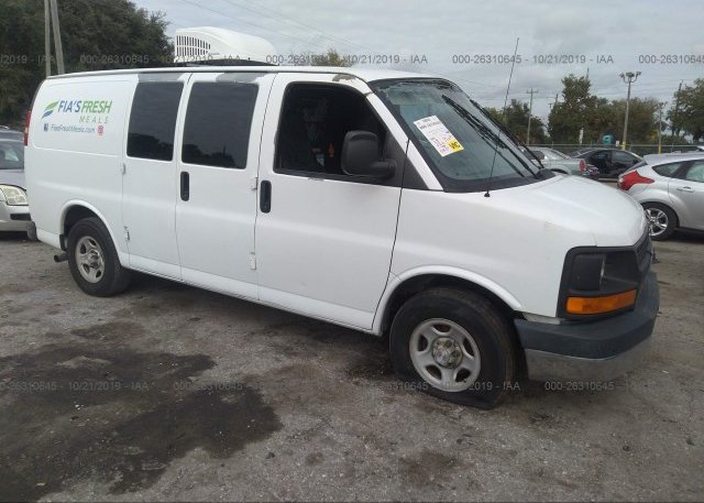 Inventory #175708090 2008 Chevrolet EXPRESS G1500