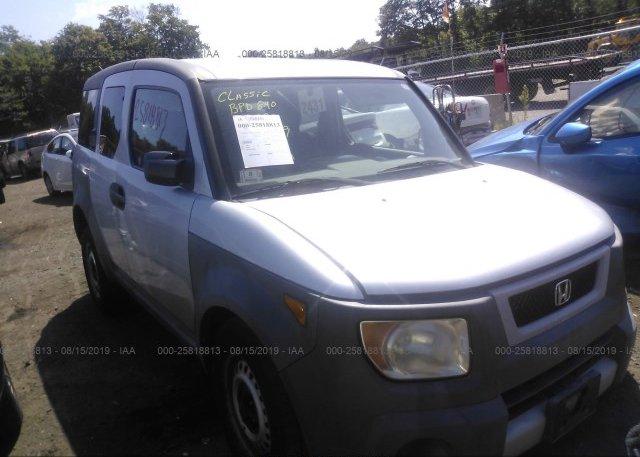 Inventory #225686227 2003 Honda ELEMENT