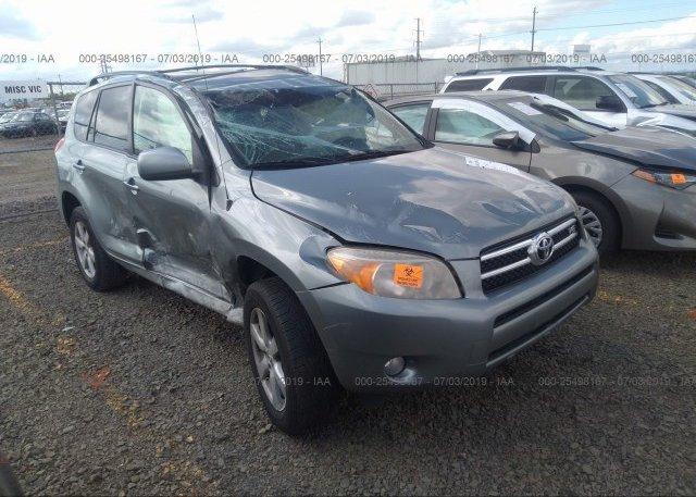 Inventory #665458213 2006 Toyota RAV4