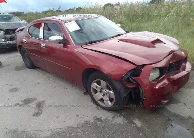 Inventory #809221434 2006 Dodge CHARGER