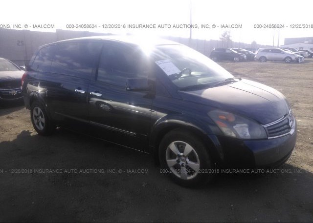 Inventory #222780680 2009 Nissan QUEST