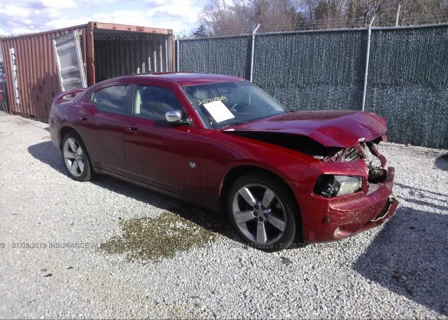 Inventory #552926169 2008 Dodge CHARGER