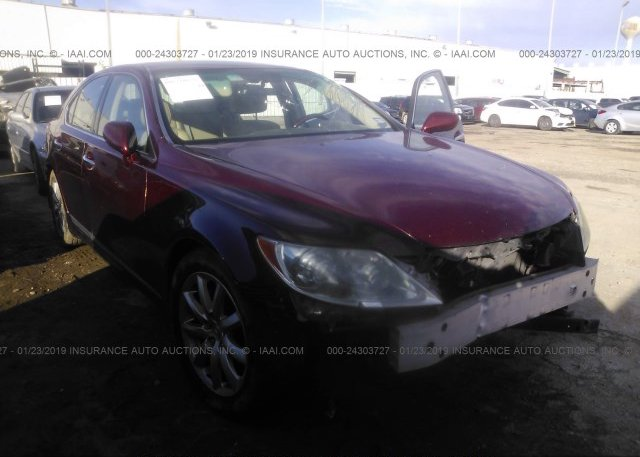 Inventory #932445272 2008 Lexus LS