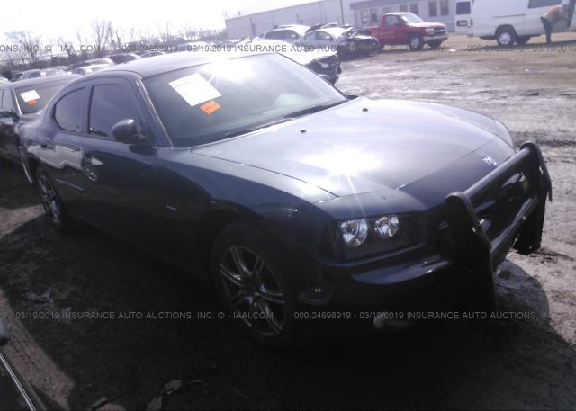Inventory #178180127 2008 Dodge CHARGER