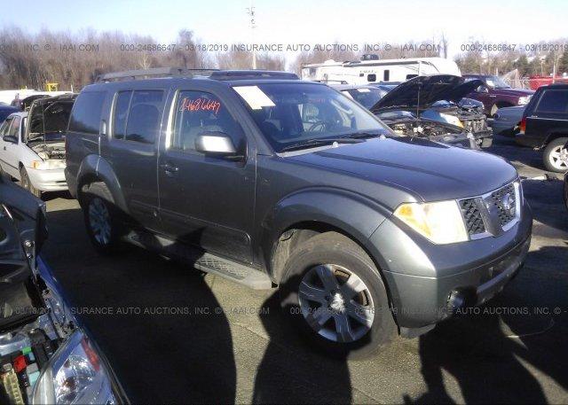 Inventory #163566849 2007 Nissan PATHFINDER