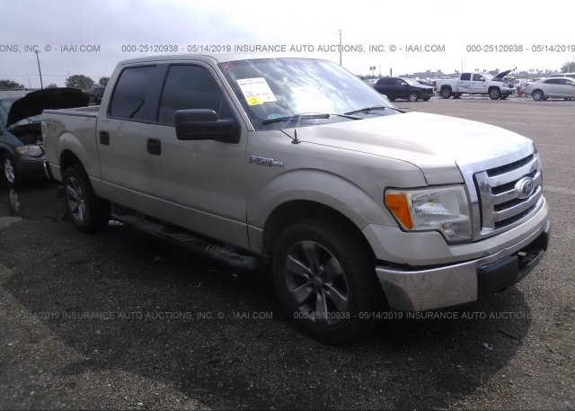 Inventory #700174466 2010 FORD F150