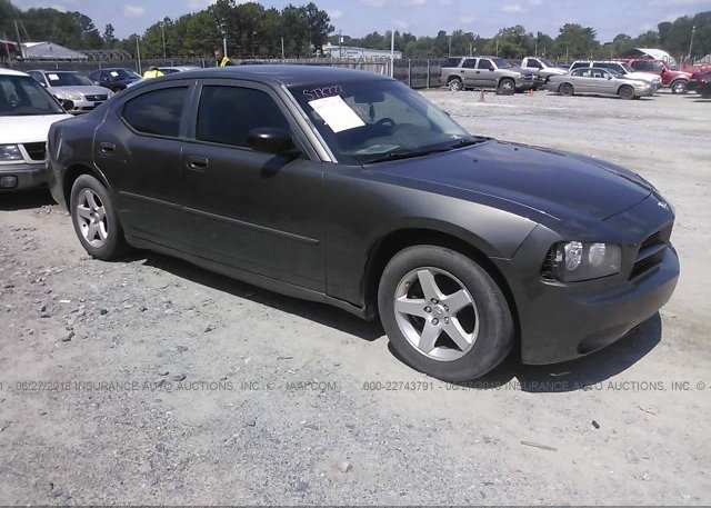 Inventory #470882403 2009 Dodge CHARGER