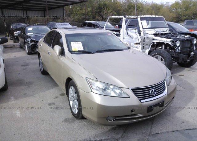 Inventory #659413527 2007 LEXUS ES