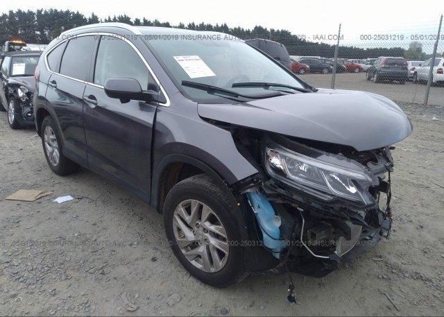 Inventory #766219096 2016 Honda CR-V