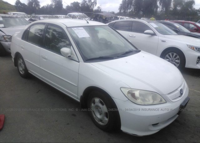 Inventory #874072040 2005 Honda CIVIC