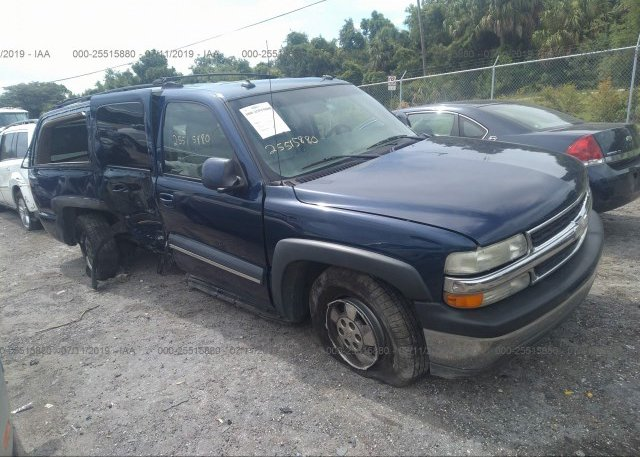 Inventory #287377391 2003 Chevrolet SUBURBAN