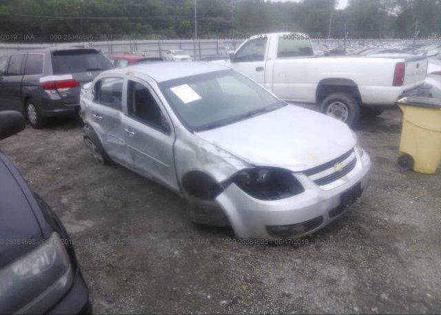 Inventory #244247472 2010 Chevrolet COBALT