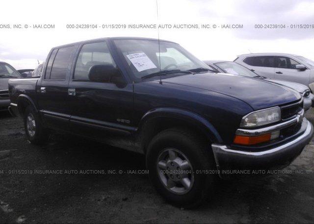 Inventory #518550258 2002 Chevrolet S TRUCK