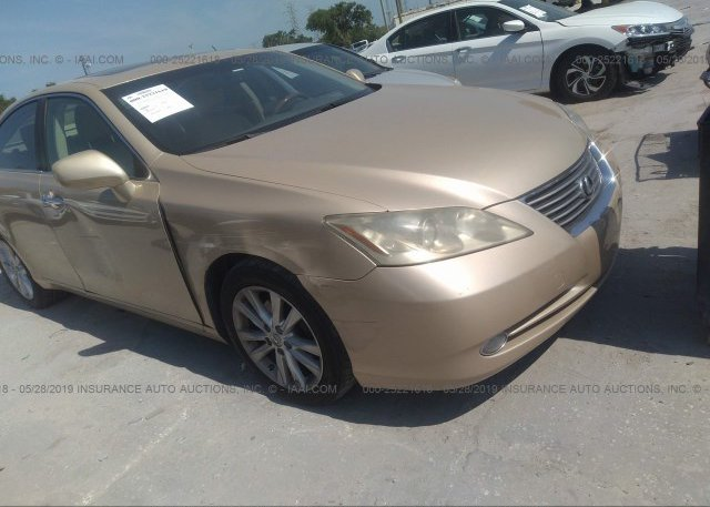 Inventory #548851109 2007 Lexus ES