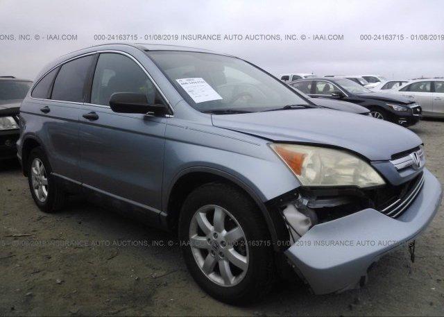 Inventory #826338896 2008 Honda CR-V