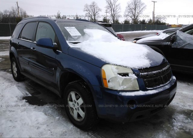 Inventory #902556907 2008 Chevrolet EQUINOX