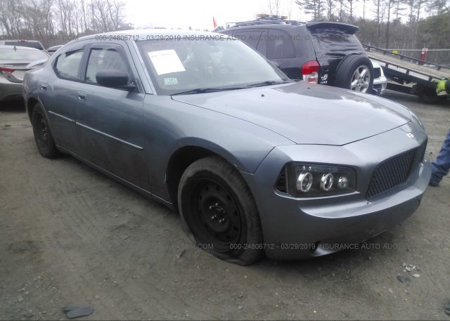 Inventory #426821069 2006 Dodge CHARGER