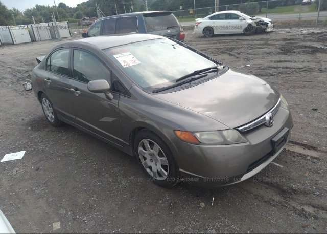 Inventory #204916935 2008 Honda CIVIC
