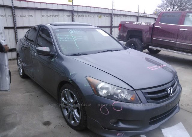 Inventory #139839663 2010 Honda ACCORD