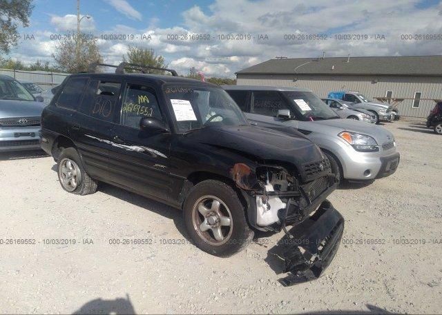 Inventory #198121654 1999 Toyota RAV4