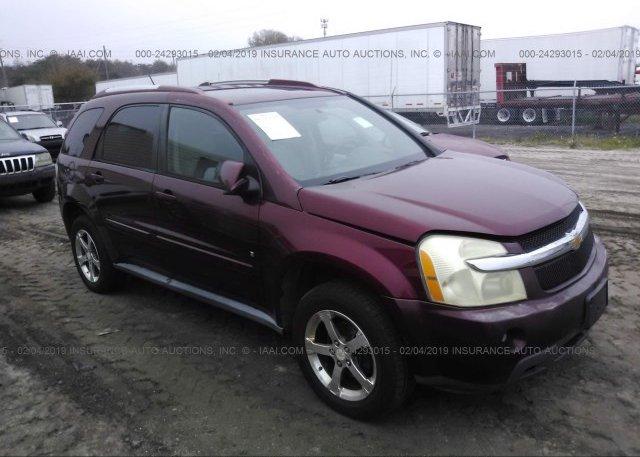 Inventory #809697092 2007 Chevrolet EQUINOX