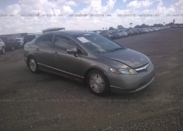 Inventory #647800007 2007 Honda CIVIC