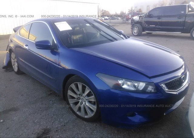 Inventory #754440868 2010 Honda ACCORD
