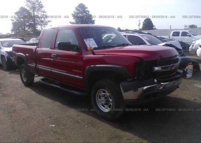 Inventory #426711196 2001 Chevrolet SILVERADO