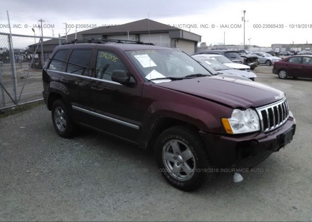 Inventory #802689520 2007 JEEP GRAND CHEROKEE
