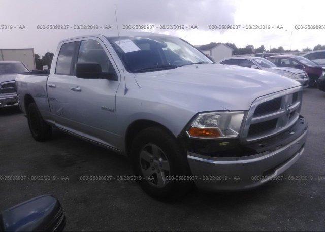 Inventory #939571950 2009 Dodge RAM 1500