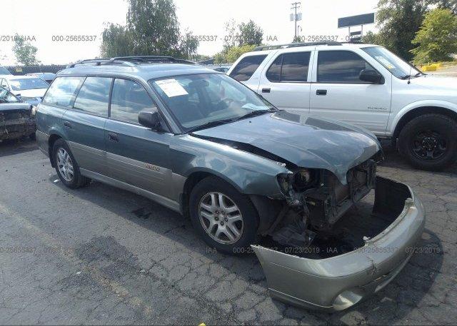 Inventory #945548821 2001 Subaru LEGACY