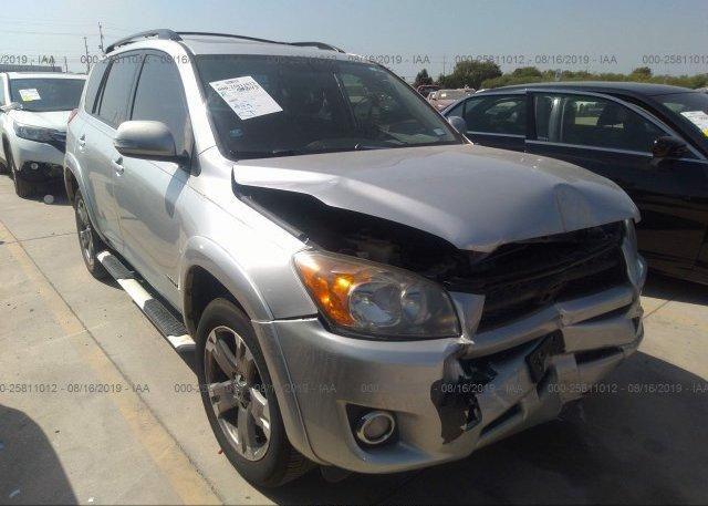 Inventory #783621295 2011 Toyota RAV4