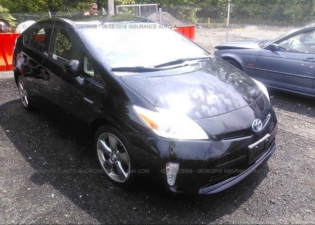 Inventory #138850126 2013 Toyota PRIUS