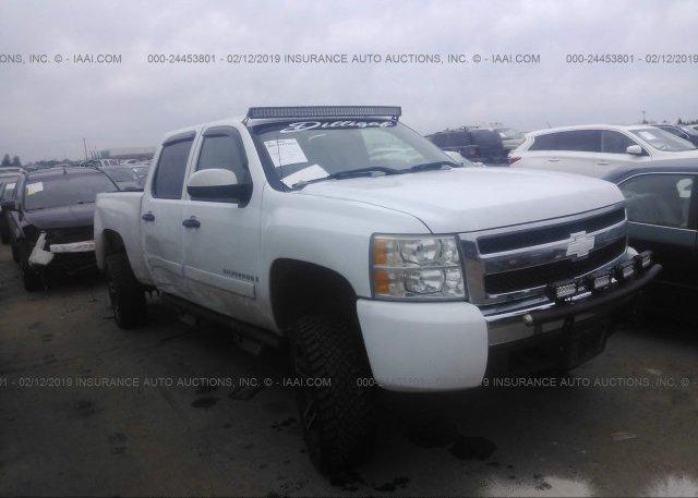 Inventory #993524029 2007 Chevrolet SILVERADO
