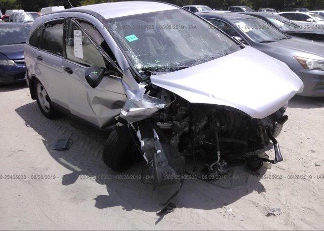 Inventory #684166415 2010 Honda CR-V