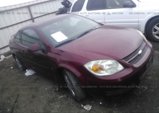 Inventory #962301821 2008 Chevrolet COBALT