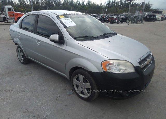 Inventory #530380101 2011 Chevrolet AVEO