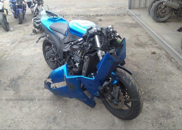 Inventory #129488764 2008 Kawasaki ZX600