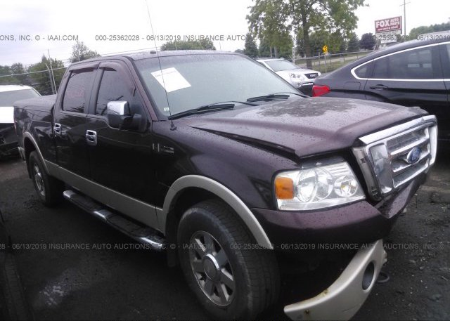 Inventory #971458009 2008 FORD F150