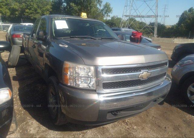 Inventory #381921313 2008 Chevrolet SILVERADO