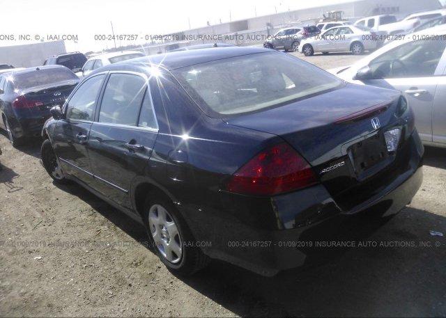 Inventory #730553712 2007 Honda ACCORD