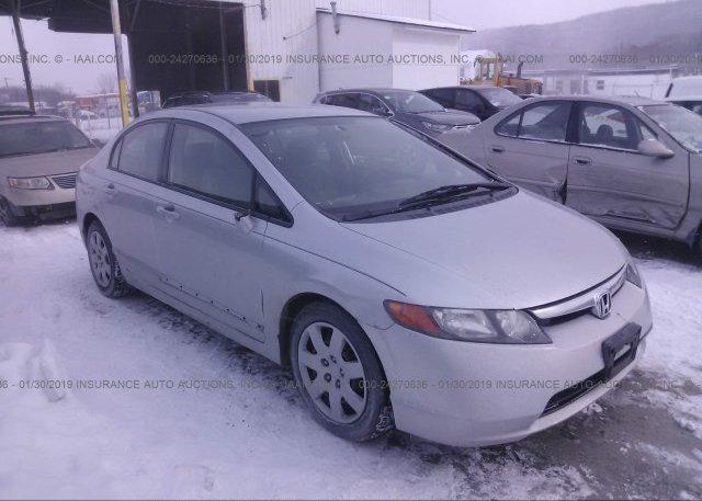 Inventory #605351453 2008 Honda CIVIC
