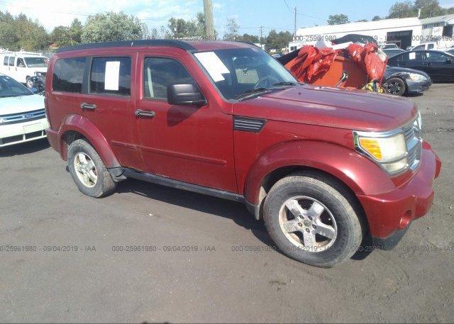 Inventory #662026744 2008 Dodge NITRO